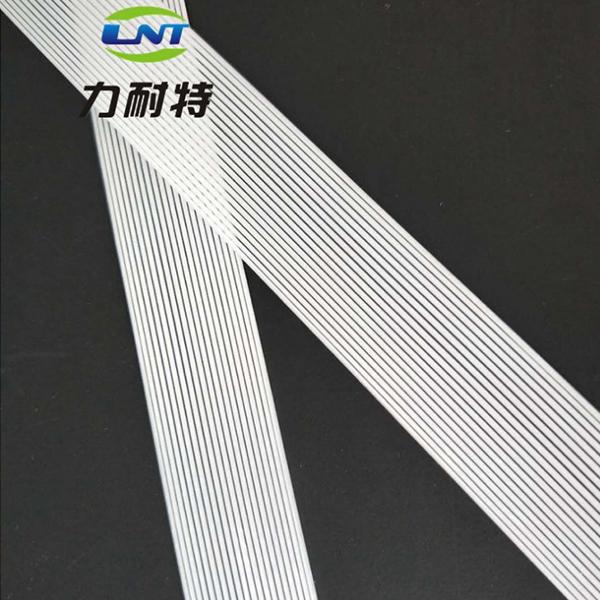 平流丝纤维打包带