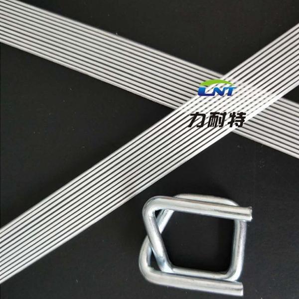 高品质 柔性聚酯纤维打包带