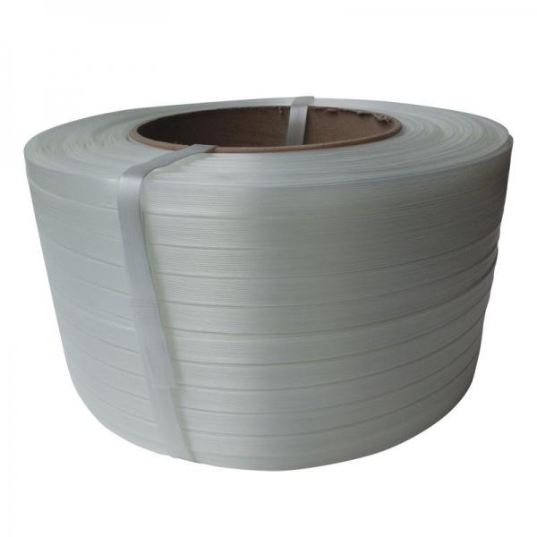 轻质聚酯纤维打包带打包带生产线的识别和生产流程