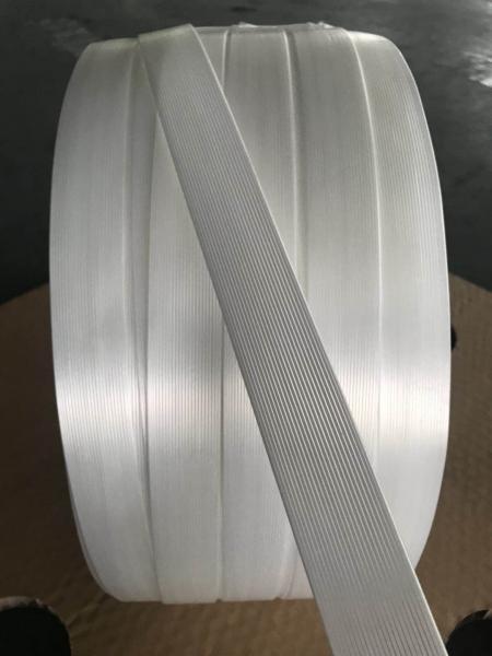 全自动打包机PP聚酯纤维打包带的生产工艺和特点